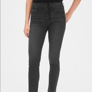 Gap High Rise Skinny Ankle Jeans - Washed Black